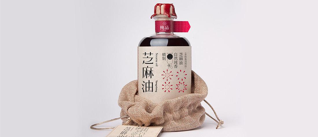 西安厚启新案例 —— 陕西西安杨翔餐饮芝麻油瓶贴标签包装设计