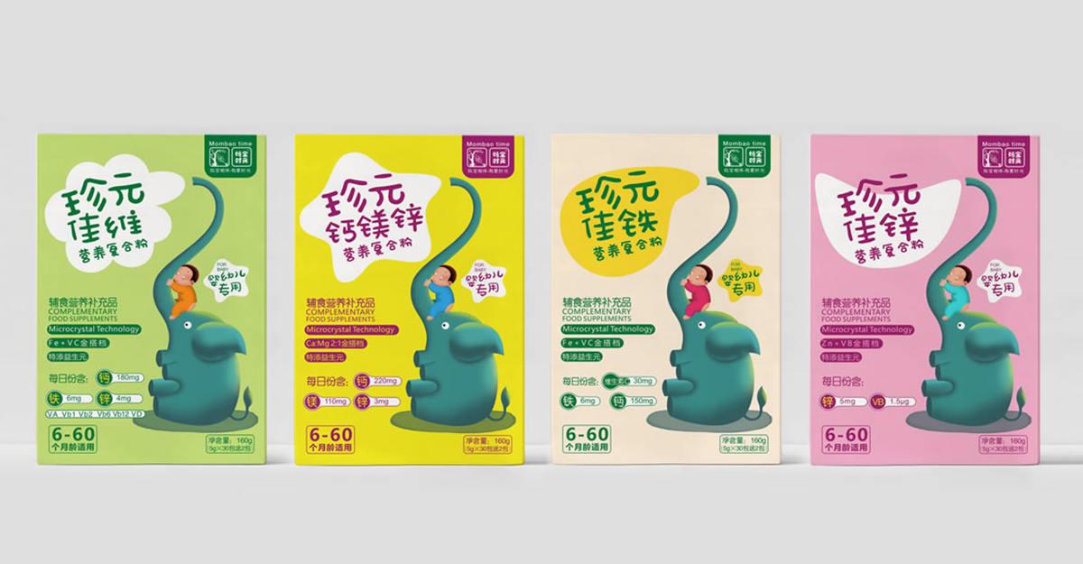1-妈宝时光-营养复合粉系列包装设计.jpg