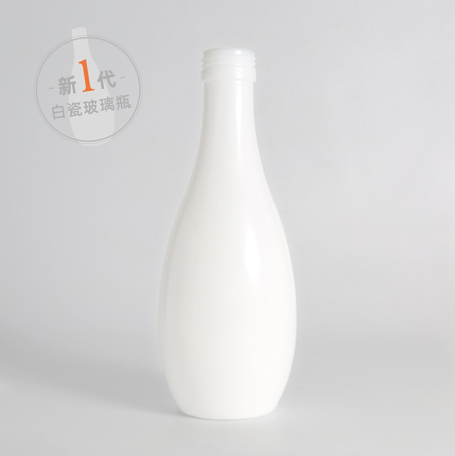 承載東方氣質的新一代白瓷玻璃瓶 — 黃酒、白酒等酒類專用包裝