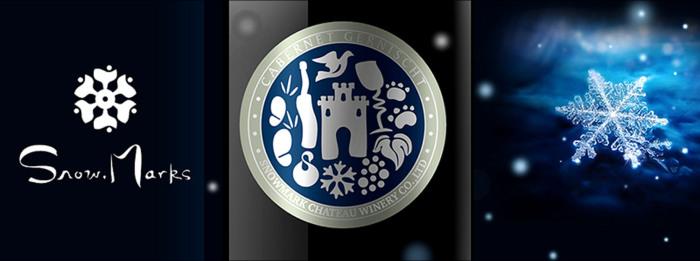 雪诺漫酒水品牌全案开发设计,古一设计