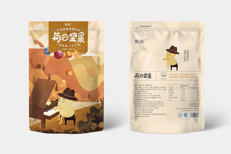 每日坚果休闲健康天然食品产品包装设计西安厚启设计