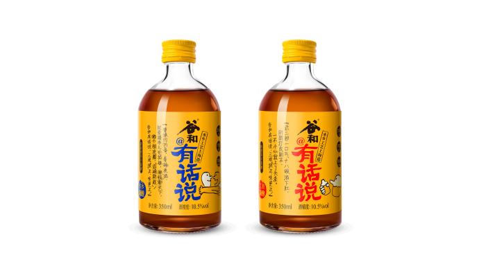 小黄酒「有话说」,三观狠正,味更正!