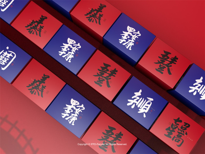 WUTEA-悟茶-节节高-【IFPD潘艺夫设计案例】