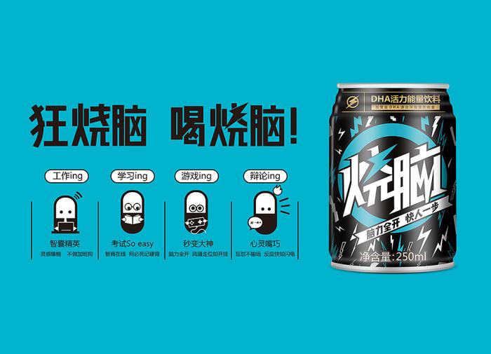 谷物饮料行业标准_谷物饮料国家标准_谷物饮料市场调查