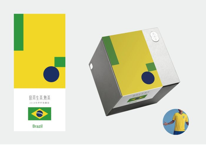 世界杯衍生元素实验
