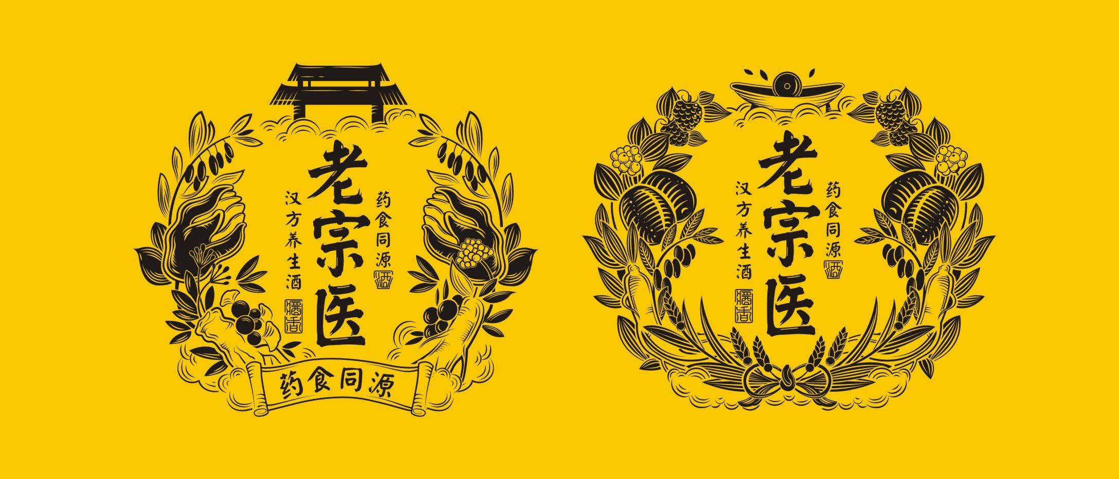 """从品牌名出发,用""""宗""""字之含意------综合,借力中国古代捣药罐捣药之"""
