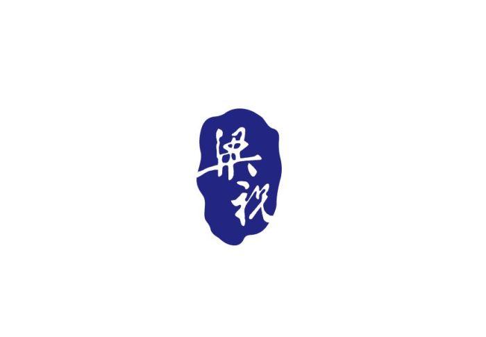 logo logo 标志 设计 矢量 矢量图 素材 图标 700_485
