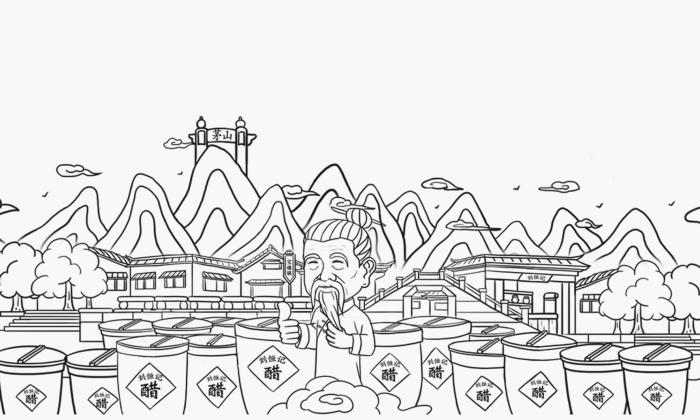 醋瓶子素描简笔画
