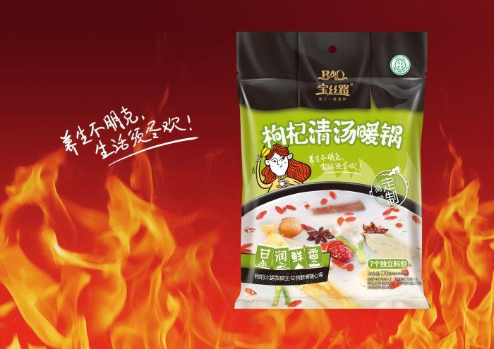 弘一品牌案例|宝丝路 —— 话在酒里,火辣生活在锅里图片