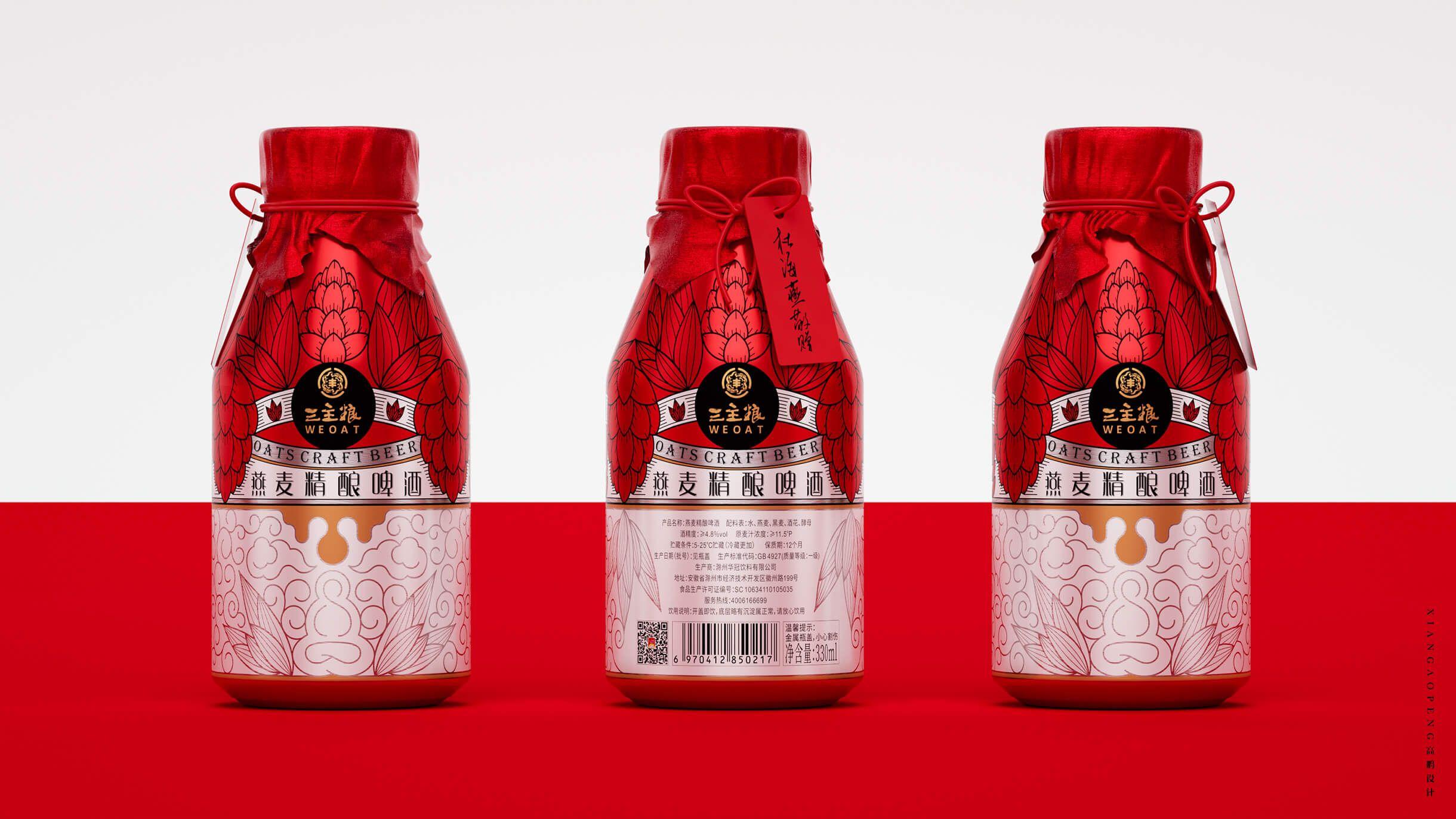 高鹏设计——互动限量版啤酒创意包装设计