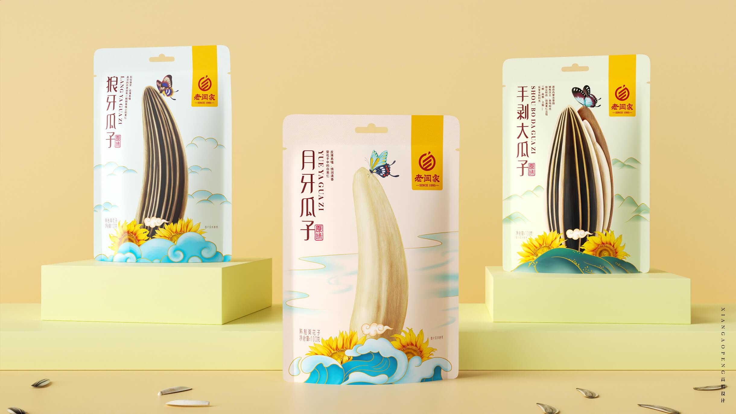 高鹏设计——瓜子坚果包装设计图片