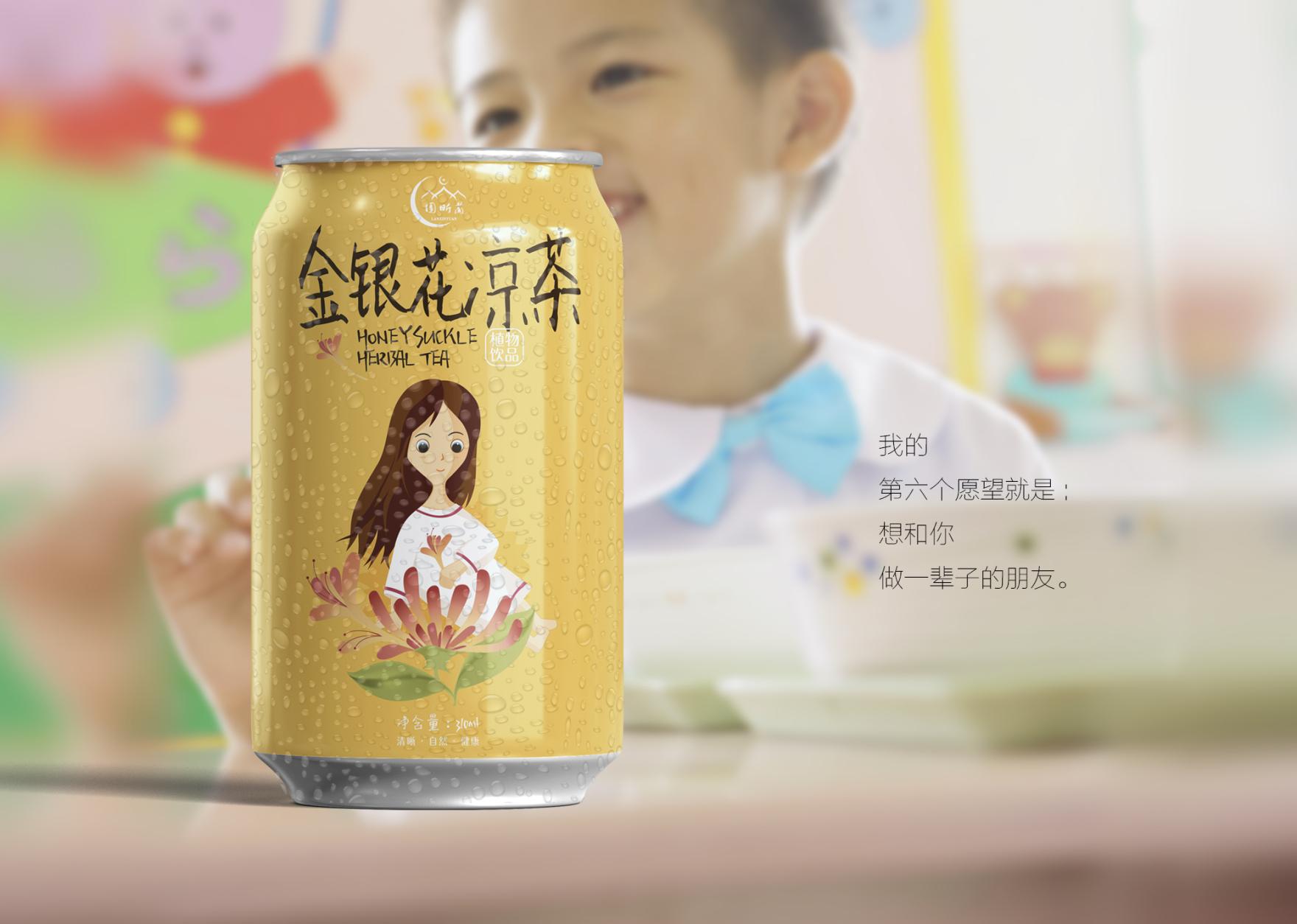 金银花凉茶包装设计
