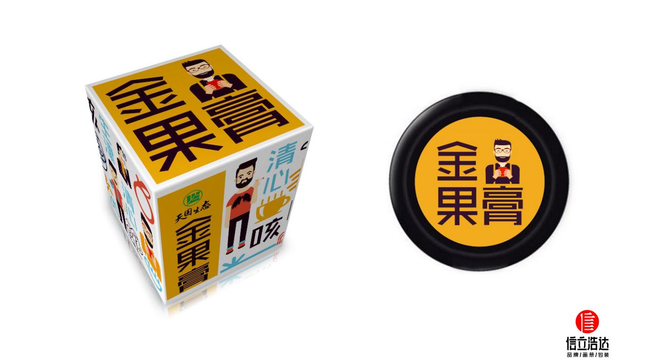 金果膏包装设计